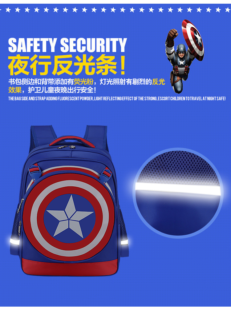 kids captain america shiled backpack with reflective stripe