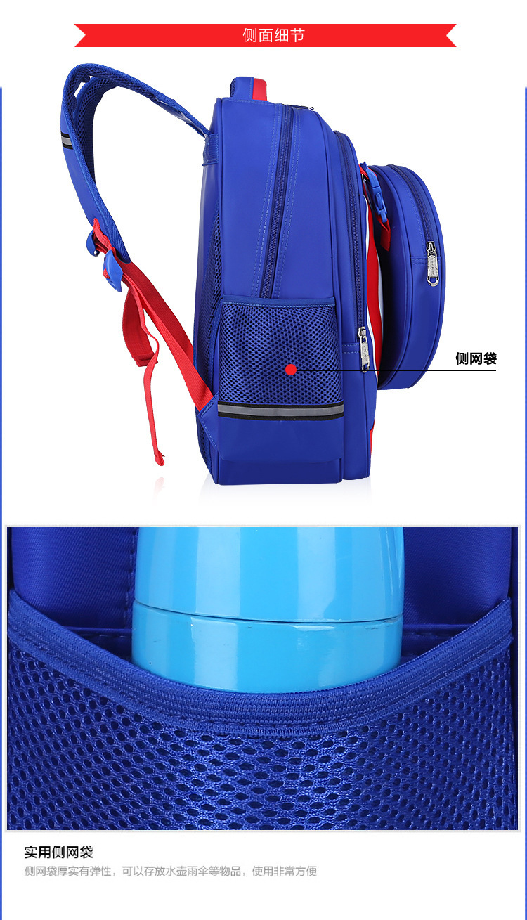 superhero dc marvel backpack captain america shiled school bag for kids with adjustable padded shoulder straps