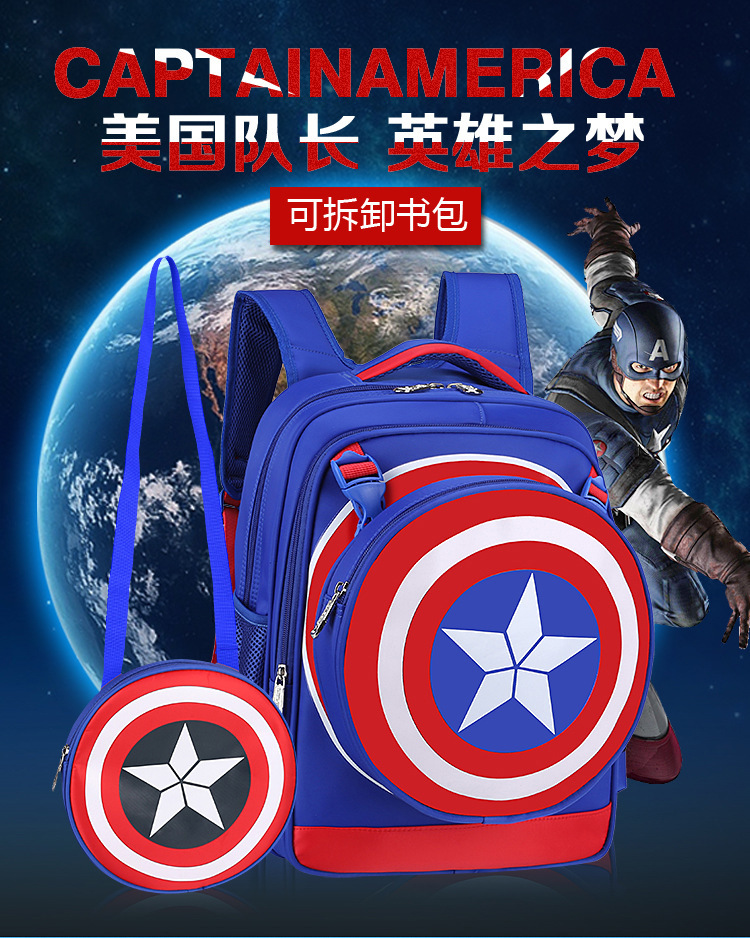 captain america bookbag with detachable shiled bag