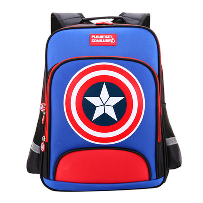 Marvel Boys Captain America Shield Backpack Sky Blue