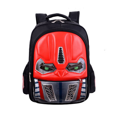 Best value Transformer School Bags