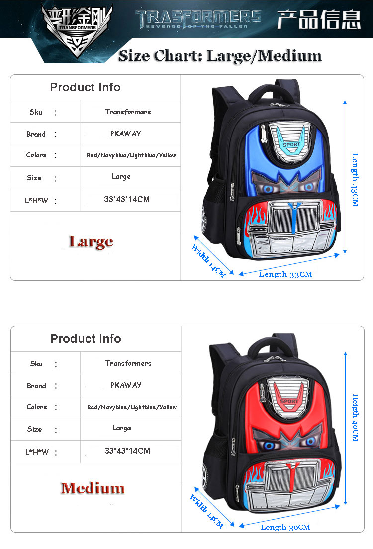 childrens Transformers school bag size chart