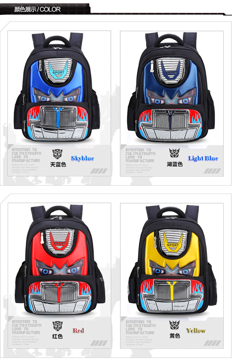 four colors for Transformers school backpack
