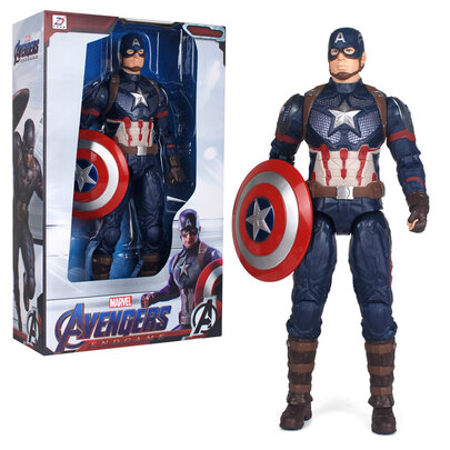 7-inch Captain America Action Figure Toy Marvel Avenger For Kid with gift box
