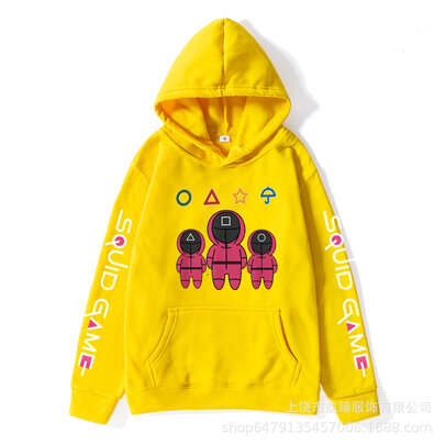 Cool Netflix Squid Game Print Hoodie For Lovers - Yellow